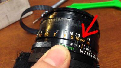Canon FD lems infinity F Focus